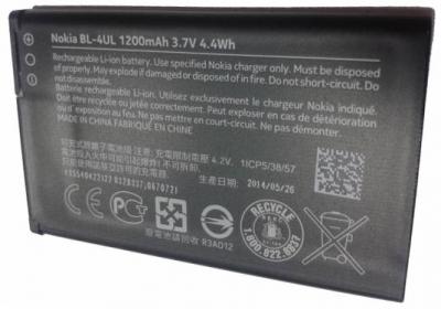 Nokia BL-4UL zboku