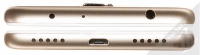 XIAOMI REDMI 5 2GB/16GB Global Version CZ LTE zlatá (gold) seshora a zezdola