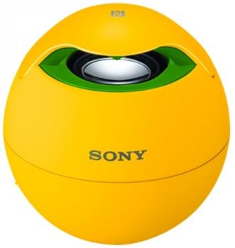 Sony SRS-BTV5 bezdrátový Bluetooth reproduktor yellow