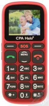 CPA HALO 16 červená (red) zepředu
