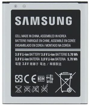 Samsung EB-B100AE originální baterie pro Samsung SM-G318H Galaxy Trend 2 Lite zezadu