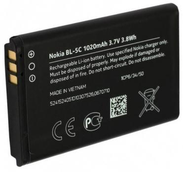 Nokia BL-5C originální baterie zboku