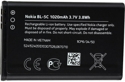 Nokia BL-5C originální baterie