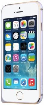 USAMS Arco ochranný rámeček pro Apple iPhone 6 Plus, iPhone 6S Plus stříbrná (silver)