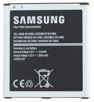 Samsung EB-BG531BBE originální baterie pro Samsung SM-G531F Galaxy Grand Prime VE, SM-J500FN Galaxy J5 zezadu