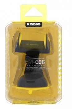 Remax RM-C06 držák do auta s přísavkou pro mobilní telefon, mobil, smartphone černo žlutá (black yellow) - balení