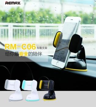 Remax RM-C06 držák do auta s přísavkou pro mobilní telefon, mobil, smartphone černo žlutá (black yellow) - v autě