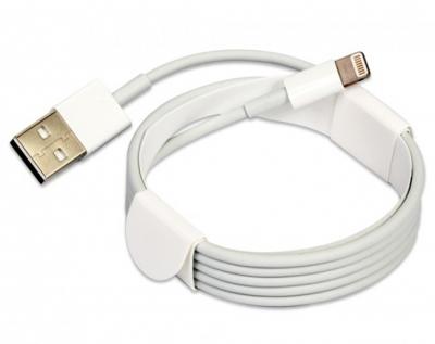 Apple MD819ZM/A originální USB kabel s Lightning konektorem pro Apple iPhone, iPad, iPod - délka 2 metry bílá (white) komplet